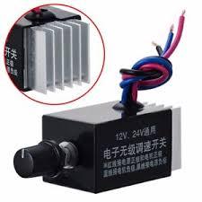 fan motor speed control switch 12v 24v motor speed controller switch car truck fan heater defroster
