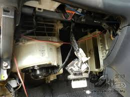 wts car air cond consultation solution service