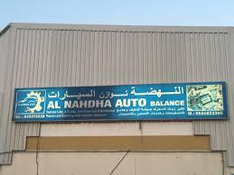 lexus dubai opening hours al nahdha auto reviews contact details mechanicar