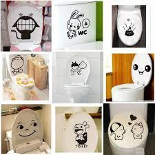 toilet seat wall sticker vinyl art wallpaper removable