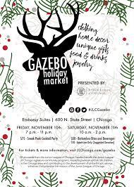 gazebo holiday market 2017 junior league of chicago