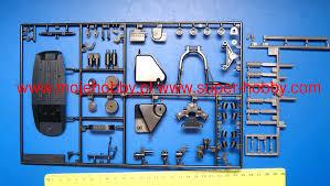 honda cb 750 type tamiya 16004