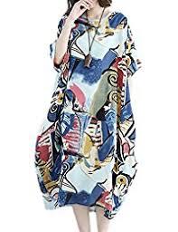 amazon com yesno clothing shoes u0026 jewelry