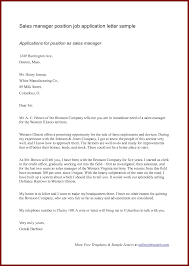 Territory Manager Cover Letter Cover Letter For A Sales Position