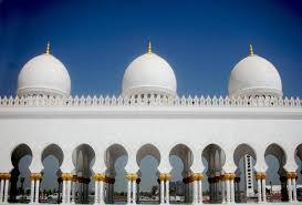 islamische architektur kostenlose stock fotos rgbstock kostenlose bilder islamische