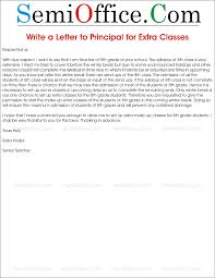 Break Letter Hindi letter to principal requesting for extra classes
