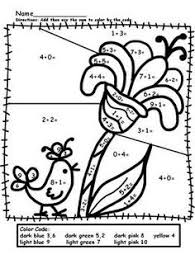 coloring math pages for 3rd grade math for adults pinterest