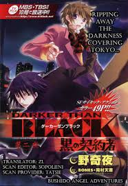 darker than black darker than black 2 read darker than black 2 online page 1