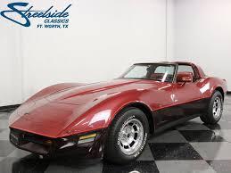 what is a 1981 corvette worth 1981 chevrolet corvette streetside classics