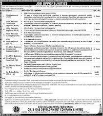 Security Guard Jobs With No Experience Ogdcl Jobs 2016 10 Management Engineering Technical Finance