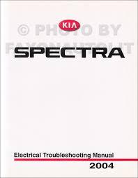 2004 kia manuals