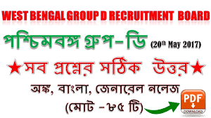 all answer key of wbgdrb group d exam 20th may 2017 youtube
