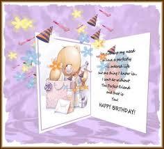 second life marketplace fda happy birthday perfect friend