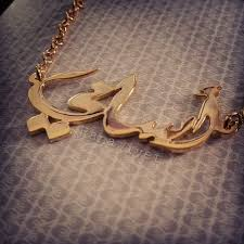 arabic name necklace gold ranawiyet ranaelibrik instagram photos and