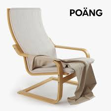 Leather Poang Chair Furniture Brown Leather Poang Chair With Cozy Berber Carpet And