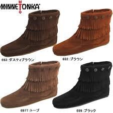 s zip boots lead of shoes rakuten global market minnetonka moccasin