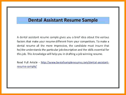 Dental Assistant Description For Resume Sample Of Dental Assistant Resume Dental Assistant Cover Letter