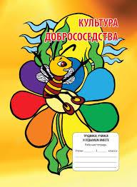 biblioteca pro didactica on line prodidactica