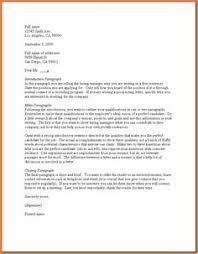 banking customer service resume template http www resumecareer