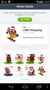 toyota mtr droidprefer ช อน การ นต แอพด free line sticker toyota