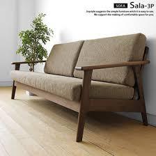 Sofa Wood Frame Joystyle Interior Rakuten Global Market There Is Three Credit