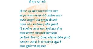 wedding quotes marathi sadohydroe friendship quotes marathi