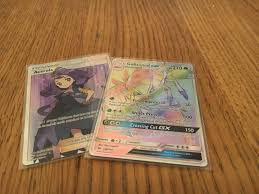 luck my for addictions got 2 single packs to satisfy my addiction i think i used all my