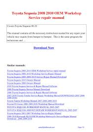 toyota sequoia 2008 2010 oem workshop service repair manual pdf by