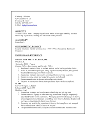 Qa Resume With Retail Experience Job Application Email Sample Cover Letter Sample Personal