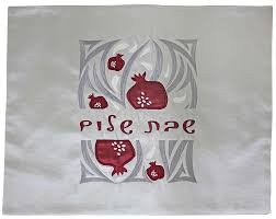 shabbat challah cover judaica gifts pomegranate shabbat challah cover