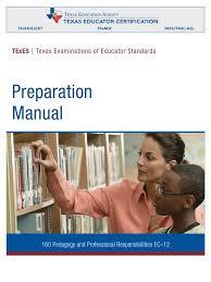 160 ppr ec12 educational assessment learning