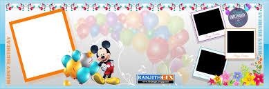 birthday photo album www ranjithgfx new 12 36 karizma birthday album