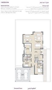 5 bedrooms bedrooms maid semi detached villa for sale u2013 book with