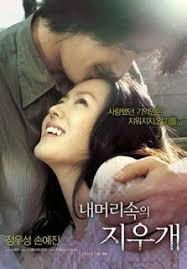 film korea sedih menguras air mata i give my first love to you google търсене movies pinterest