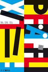 2878 best design images on pinterest editorial design graphics