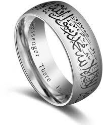 silver ring for men islam silver stainless steel ring for women men letter muslim allah