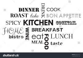 Home Decor Slogans Wall Sticker Slogans Kitchen Stock Vector 706910170 Shutterstock