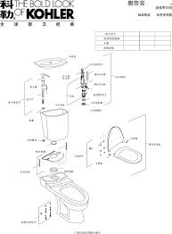page 10 of kohler plumbing product k 8766t user guide
