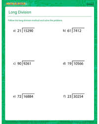 long division u2013 printable division worksheet for kids u2013 math blaster