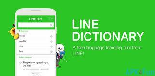 line apk line dictionary apk 1 5 3 line dictionary apk apk4fun