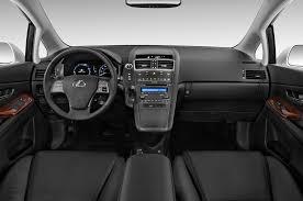 lexus service dealer 2012 lexus hs250h reviews and rating motor trend