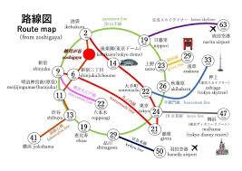 Shinagawa Station Map Nr Ikebukuro Harajuku Shibuya Nearest Sta 7mins Condominiums
