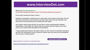 job interview personality questions do you prefer working as a individual contributor or with a team