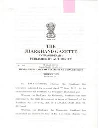 upload document official website of government of jharkhand