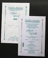 Islamic Wedding Cards Islamic Wedding Cards Veedee Cards