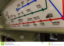 Athens Metro Map by Athens Metro Station Stock Photo Image 48093337