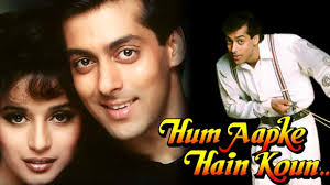 hum apke hain are you a big hum aapke hain kaun fan let the quiz decide then