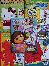 color number 5 coloring book bundle kitty spongebob