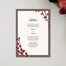 muslim wedding invitation wording muslim wedding invitations classic collection rectangle