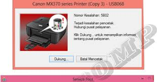 reset software canon mp 237 reset ink level printer canon mp237